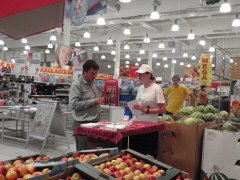 20130828-INTERSPAR_09-01.jpg
